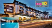 hotel-bansko-spa-i-holidays-bansko-top20oferti-cover-wm