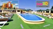 spa-hotel-holiday-velingrad-top20oferti-2018-cover-wm