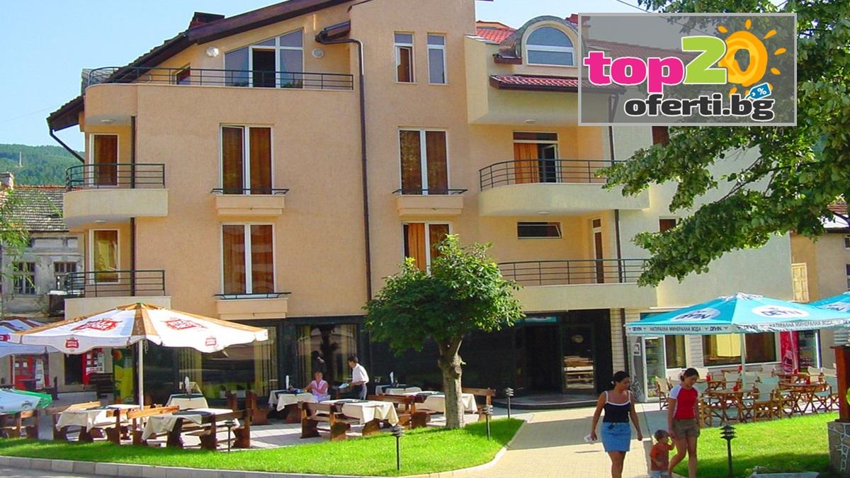 Лято в Планината! Нощувка със закуска + Открит и закрит Минерален Басейн в хотел Елит, Девин, за 29.90 лв./човек