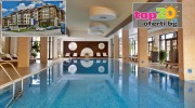 hotel-murite-club-hotel-bansko-razlog-top20oferti-cover-wm-4