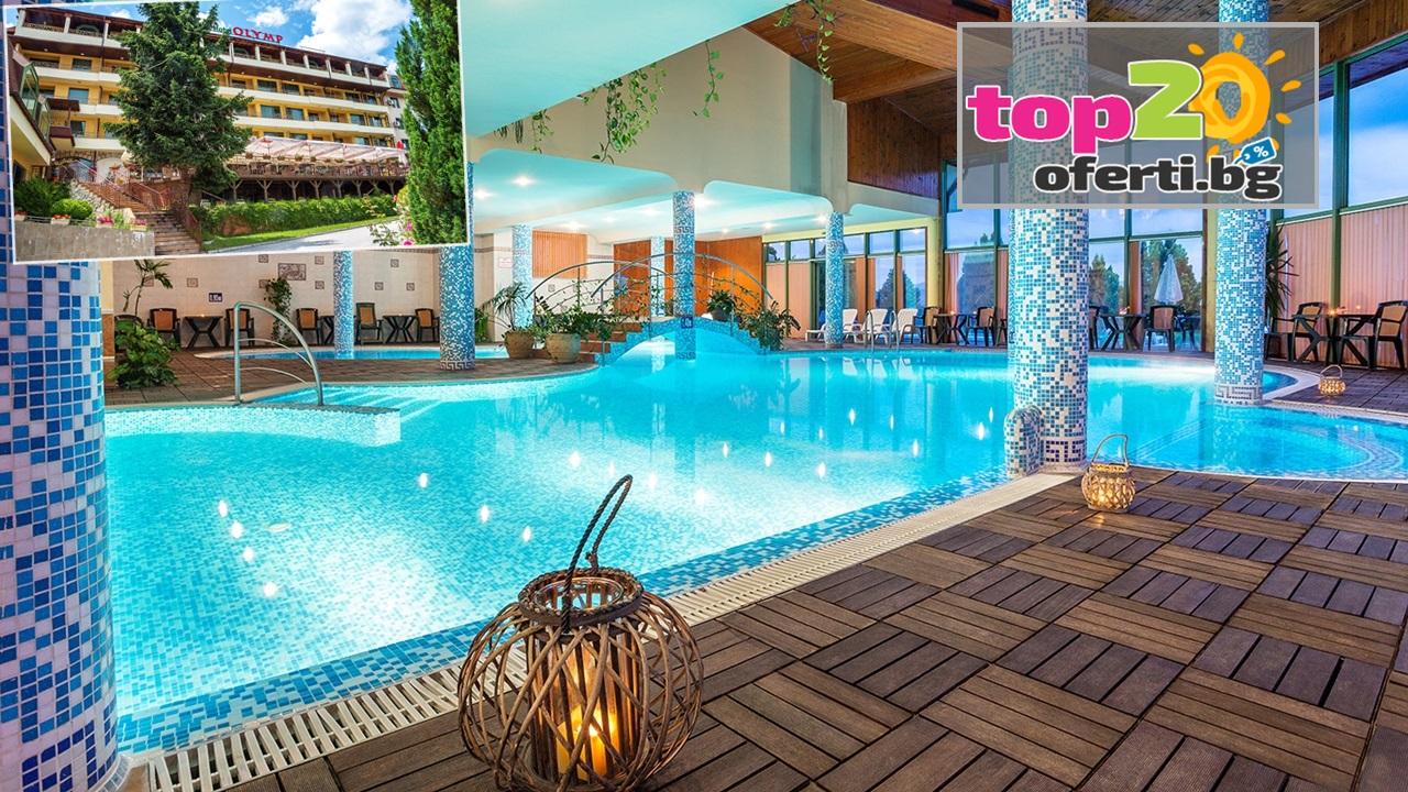 park-hotel-olymp-velingrad-top20oferti-cover-wm