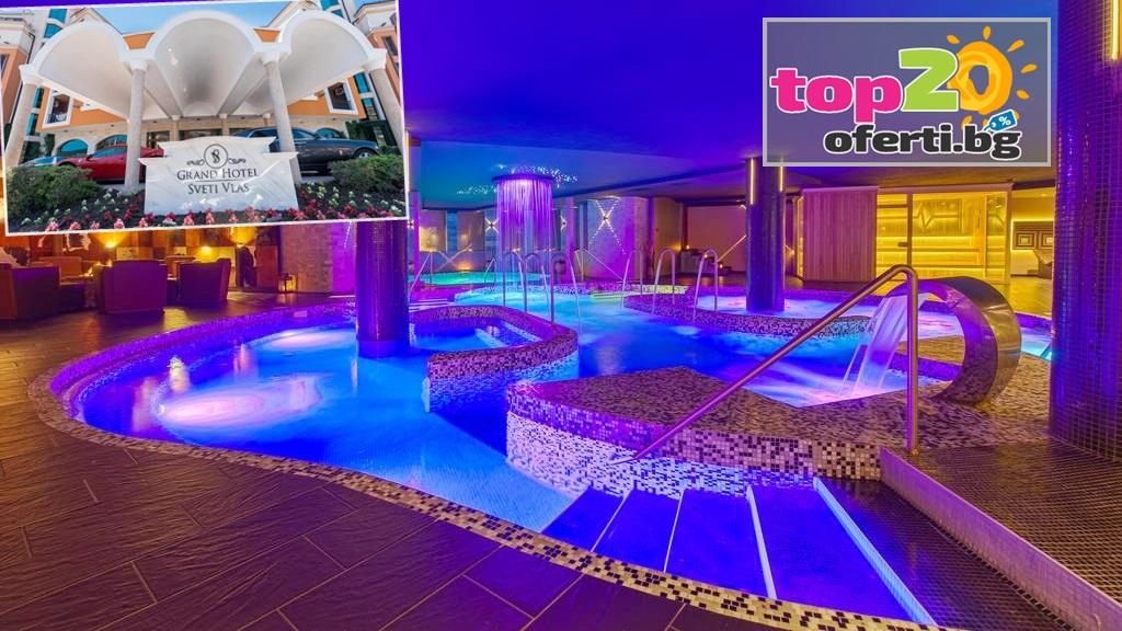 grand-hotel-sveti-vlas-top20oferti-cover-wm