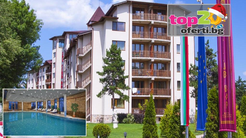 hotel-spa-club-bor-velingrad-top20oferti-cover-ny