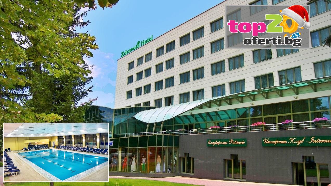 hotel-zdravets-wellness-and-spa-top20oferti-cover-wm-1