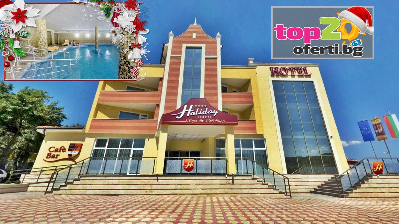 spa-hotel-holiday-velingrad-top20oferti-2018 (4)