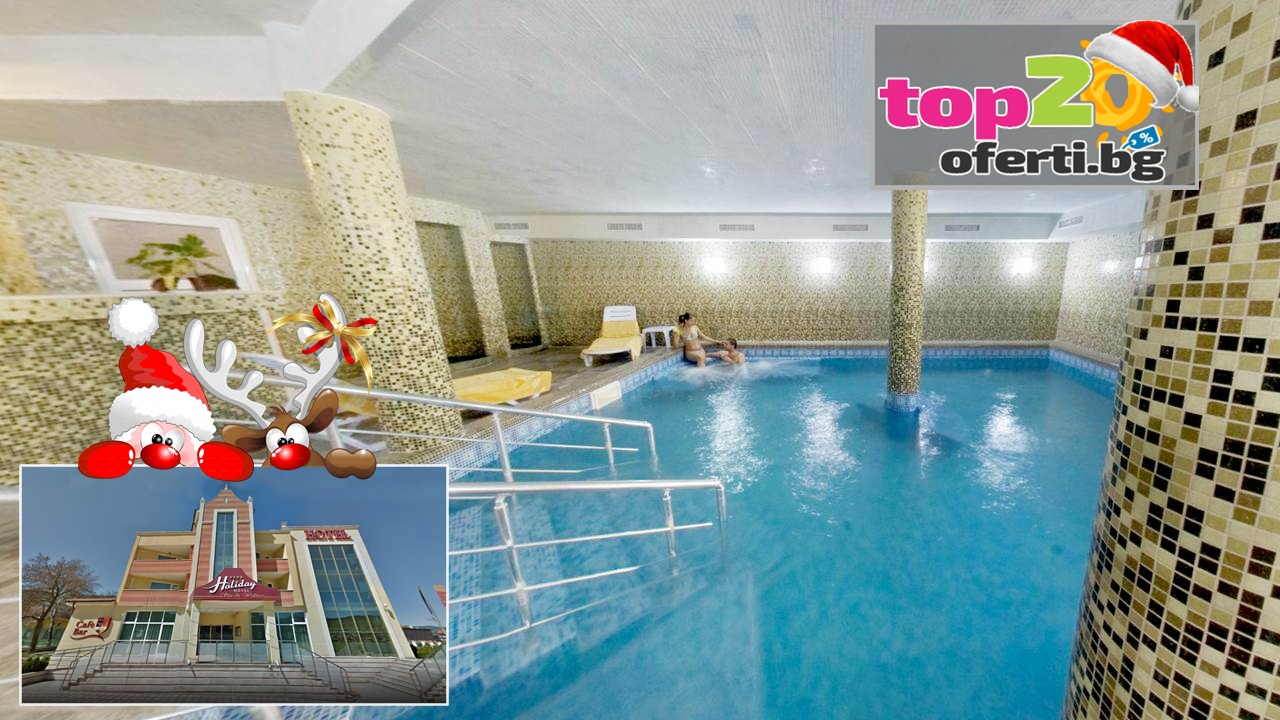 spa-hotel-holiday-velingrad-top20oferti-2018-xmas