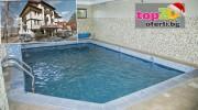 hotel-emaly-sapareva-bania-top20oferti-cover-wm-2