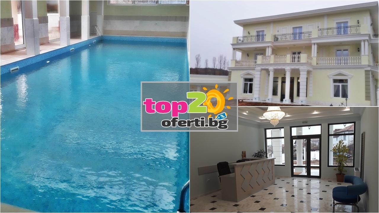 hotel-aleksion-palas-aleksova-kashta-ognianovo-top20oferti-cover-wm-1