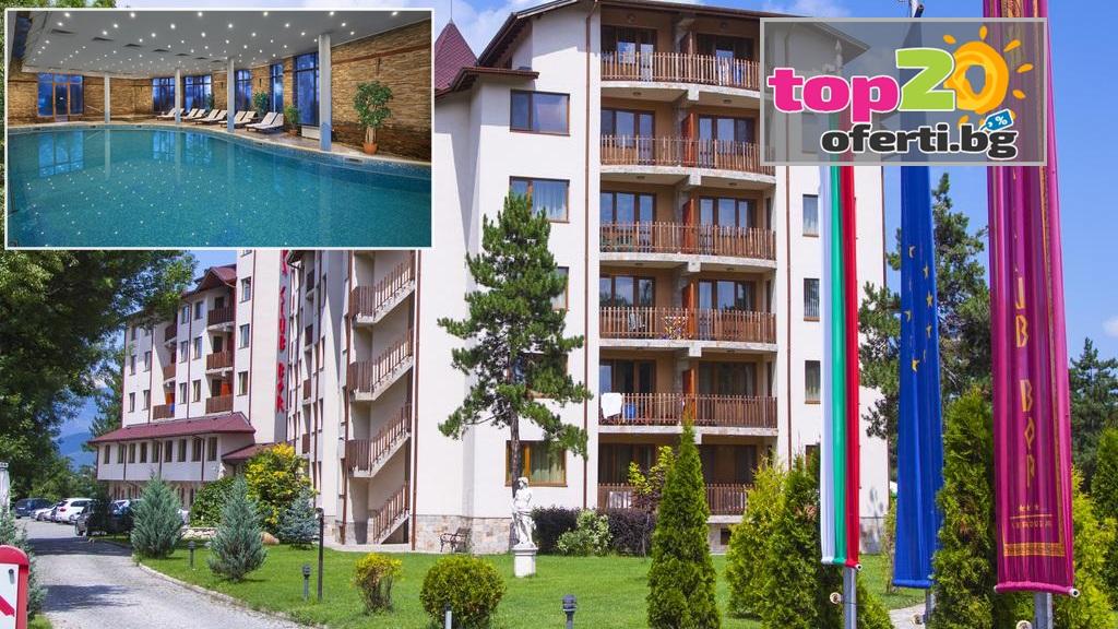 hotel-spa-club-bor-velingrad-top20oferti-cover-wm-1