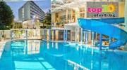 spa-hotel-augusta-hissaria-top20oferti-cover-wm