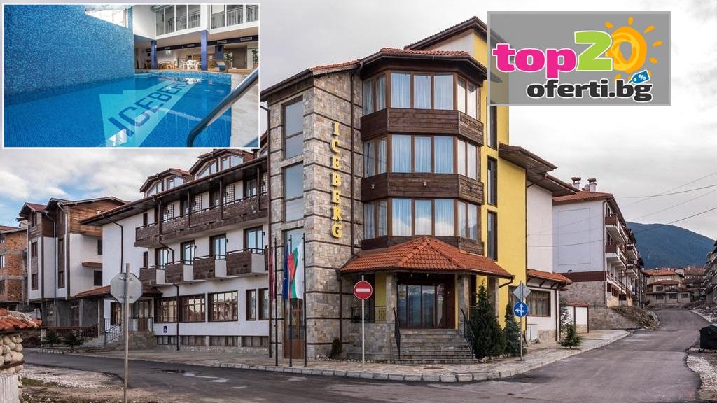 hotel-iceberg-bansko-top20oferti-cover-wm