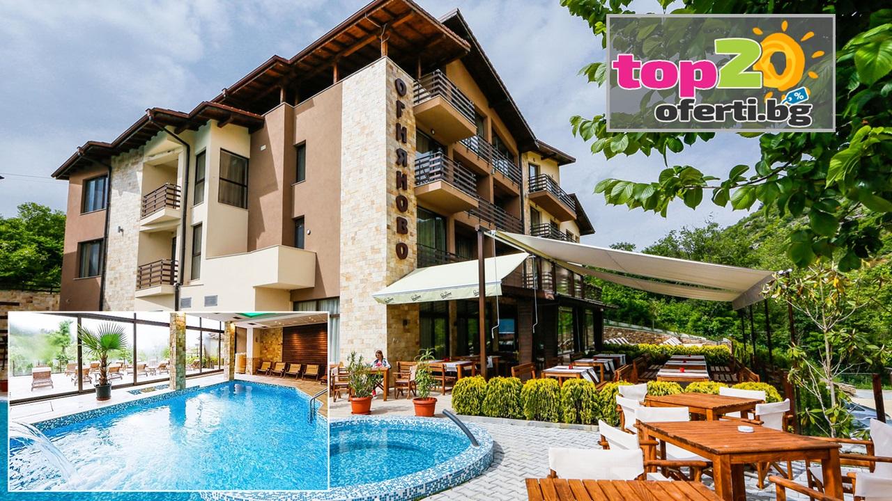 hotel-ognyanovo-spa-top20oferti-cover-wm-2