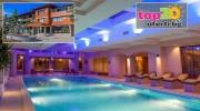 hotel-royal-spa-velingrad-top20oferti-cover-wm-3
