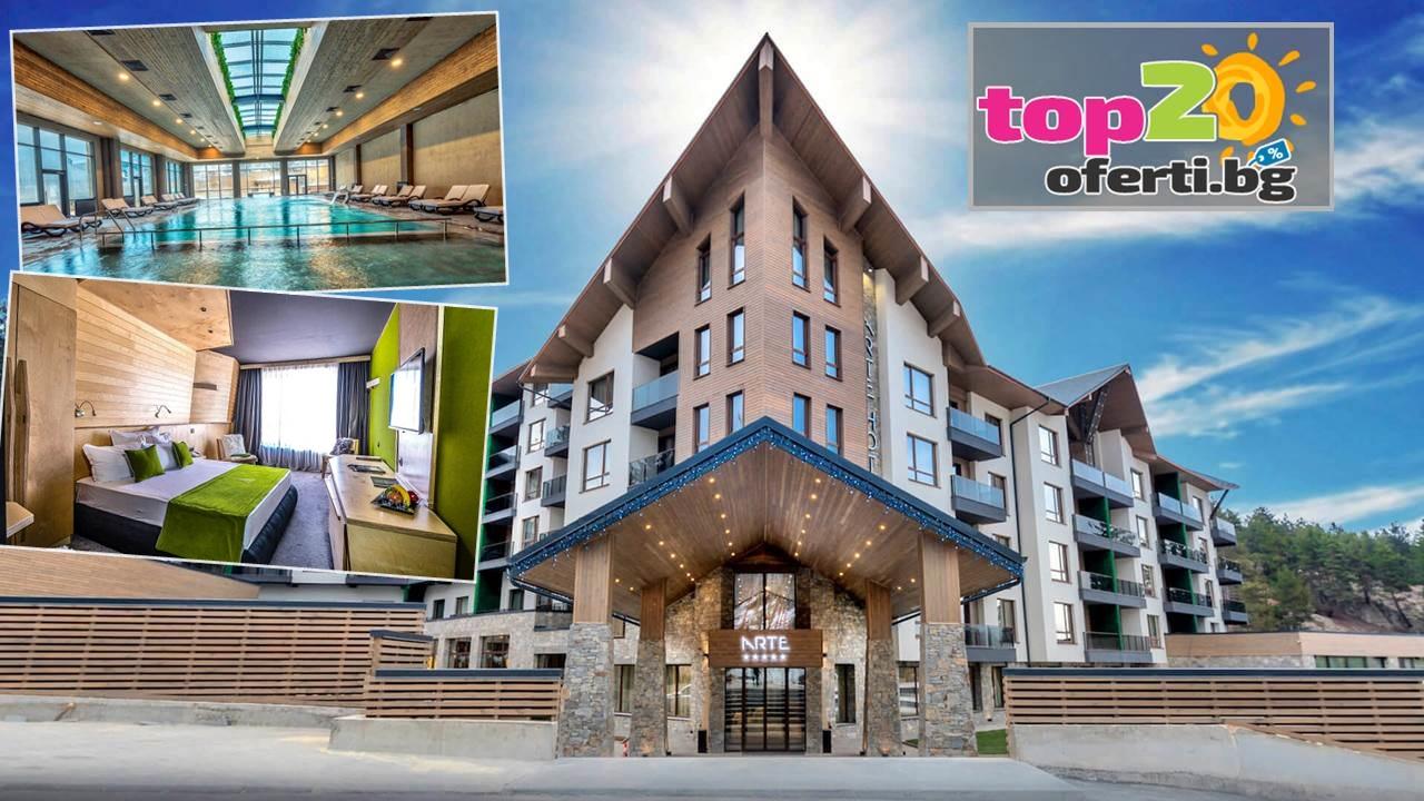 spa-hotel-arte-velingrad-top20oferti-cover-wm-4
