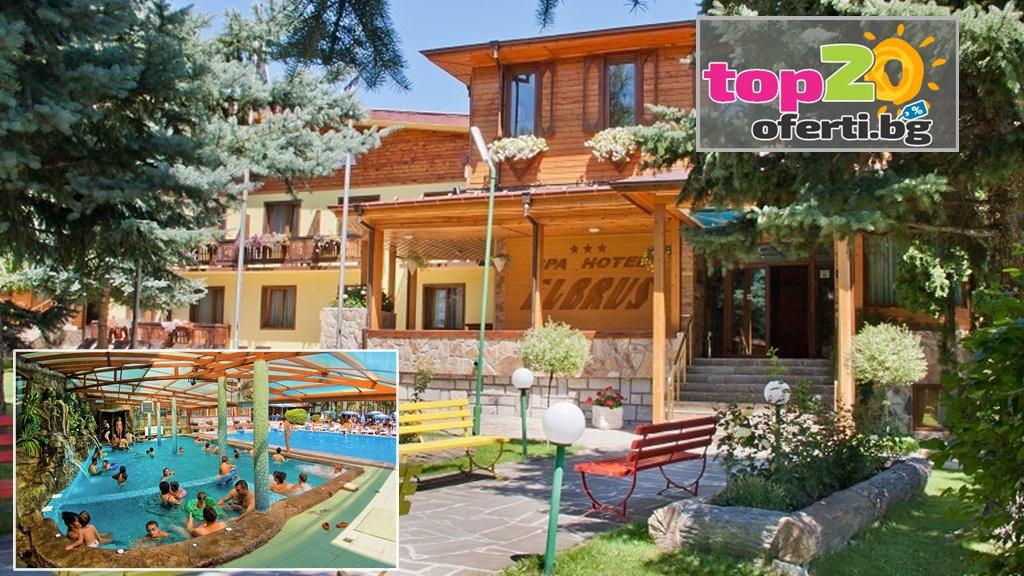 spa-hotel-elbrus-velingrad-top20oferti-cover-wm-2