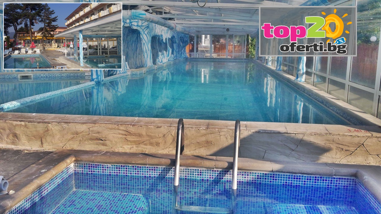 balneo-hotel-aura-velingrad-top20oferti-cover-wm-1