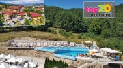 grand-hotel-velingrad-top20oferti-cover-wm-2019