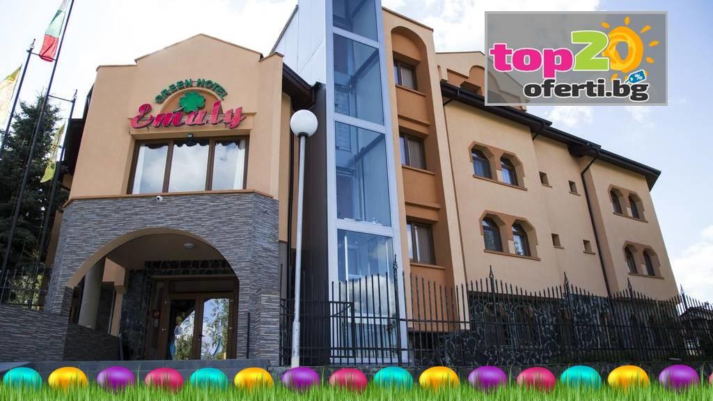 hotel-emali-green-sapareva-bania-top20oferti-cover-wm-1