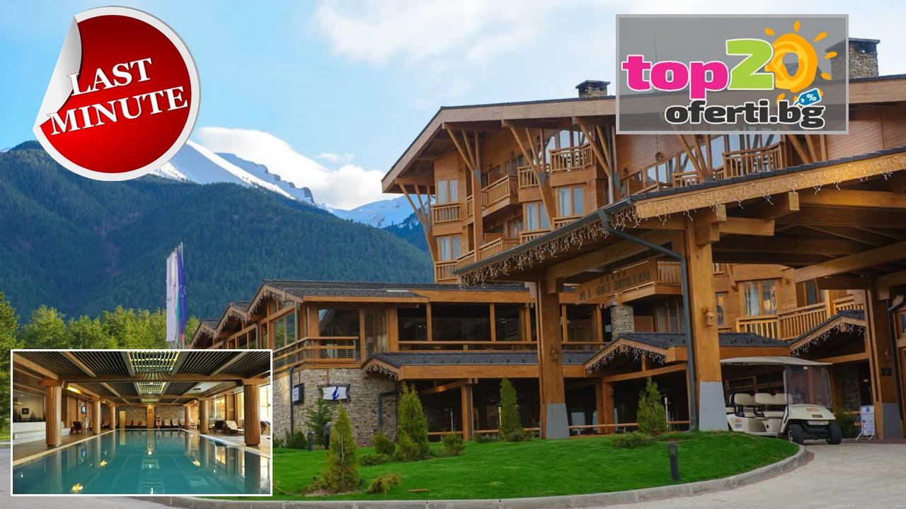 hotel-pirin-golf-country-club-bansko-razlog-top20oferti-cover-wm-lm