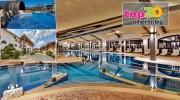 spa-complex-starosel-trakiiska-rezidencia-top20oferti-cover-wm-1