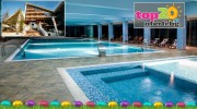 spa-hotel-select-velingrad-top20oferti-cover-wm-easter