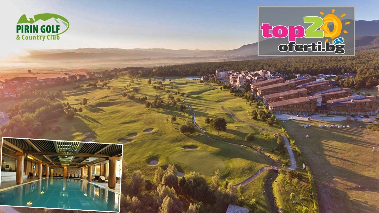hotel-pirin-golf-country-club-bansko-razlog-top20oferti-cover-wm-2019