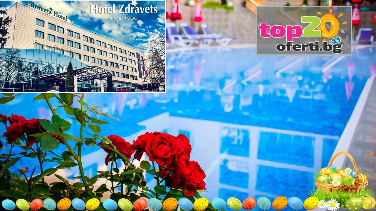 hotel-zdravets-wellness-and-spa-top20oferti (10) - Velikden - 2019