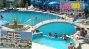 hotel-ivan-moskoiani-biala-top20oferti-cover-wm