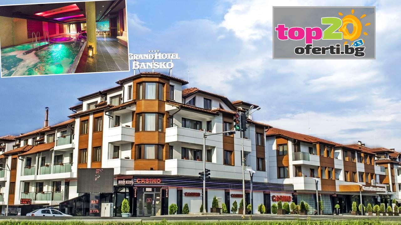 grand-hotel-bansko-top20oferti-cover-wm-1