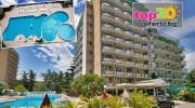 hotel-yantra-slanchev-briag-top20oferti-cover-wm