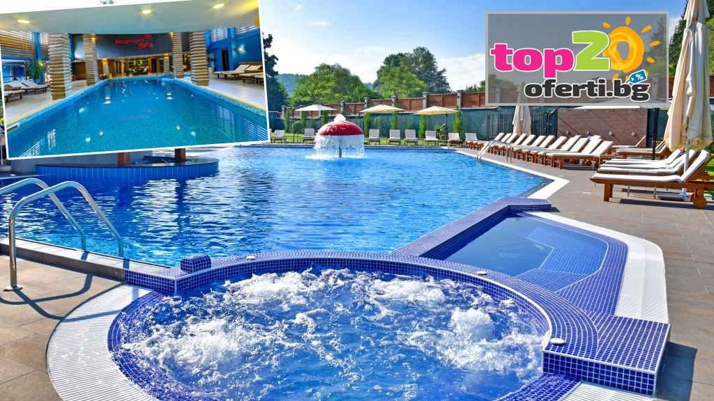 spa-hotel-regnum-bansko-top20oferti-cover-wm