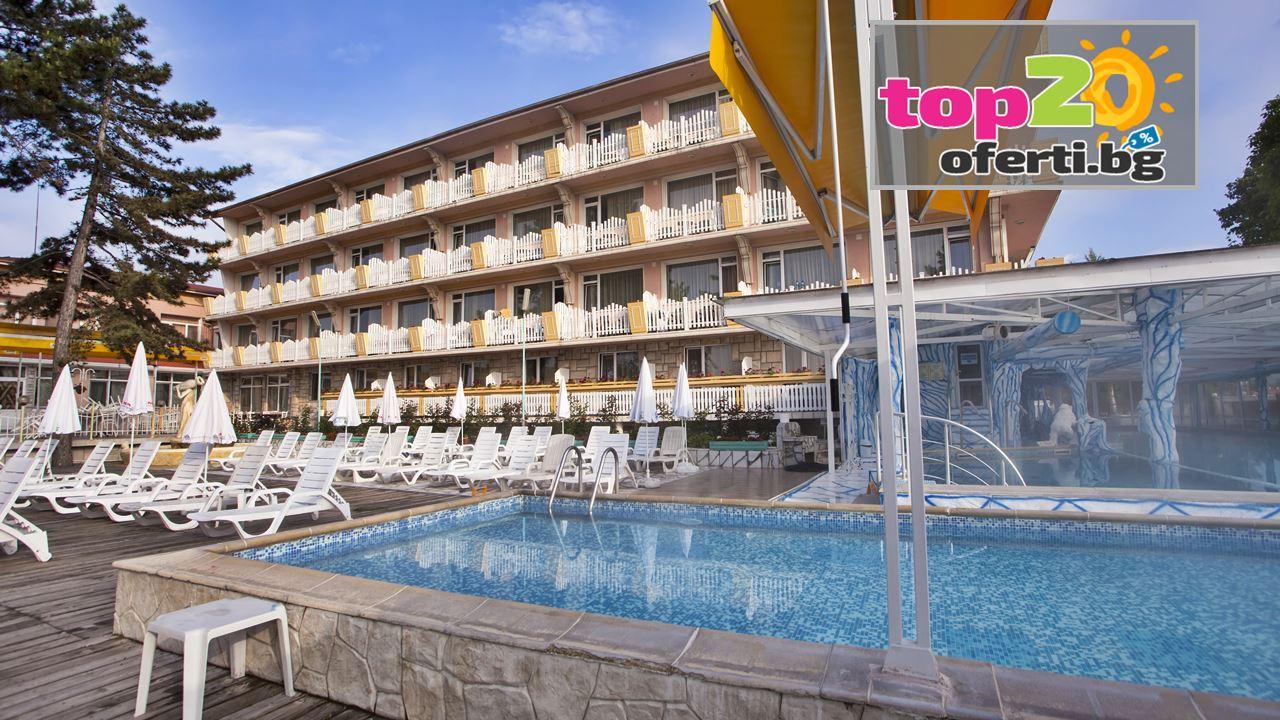 balneo-hotel-aura-velingrad-top20oferti-cover-wm