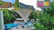 hotel-delta-ognyanovo-top20oferti-cover-wm-5
