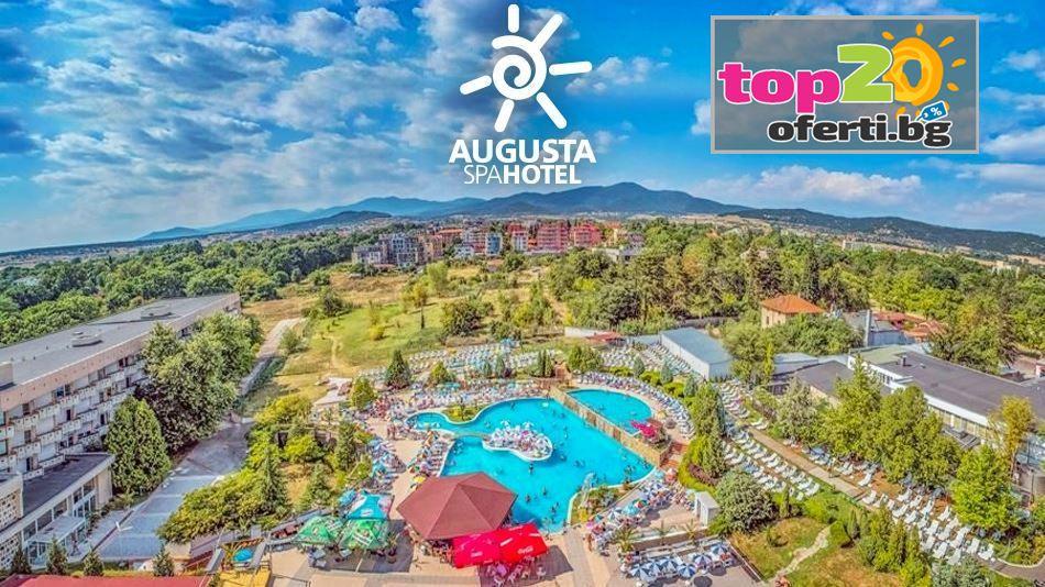 spa-hotel-augusta-hisaria-top20oferti-cover-wm-201