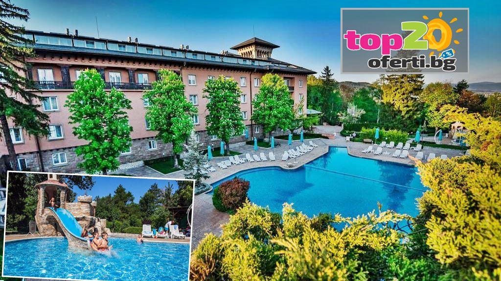 spa-hotel-dvoretsa-velingrad-top20oferti-cover-wm
