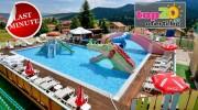 spa-hotel-selekt-velingrad-top20oferti-2019-cover-wm-lm