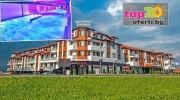 grand-hotel-bansko-2019-top20oferti-cover-wm-1