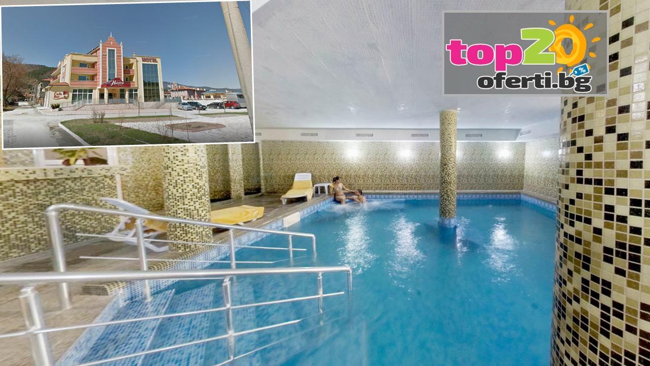 spa-hotel-holiday-velingrad-top20oferti-2019-wm