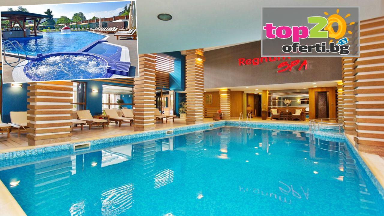 spa-hotel-regnum-bansko-top20oferti-cover-wm-1