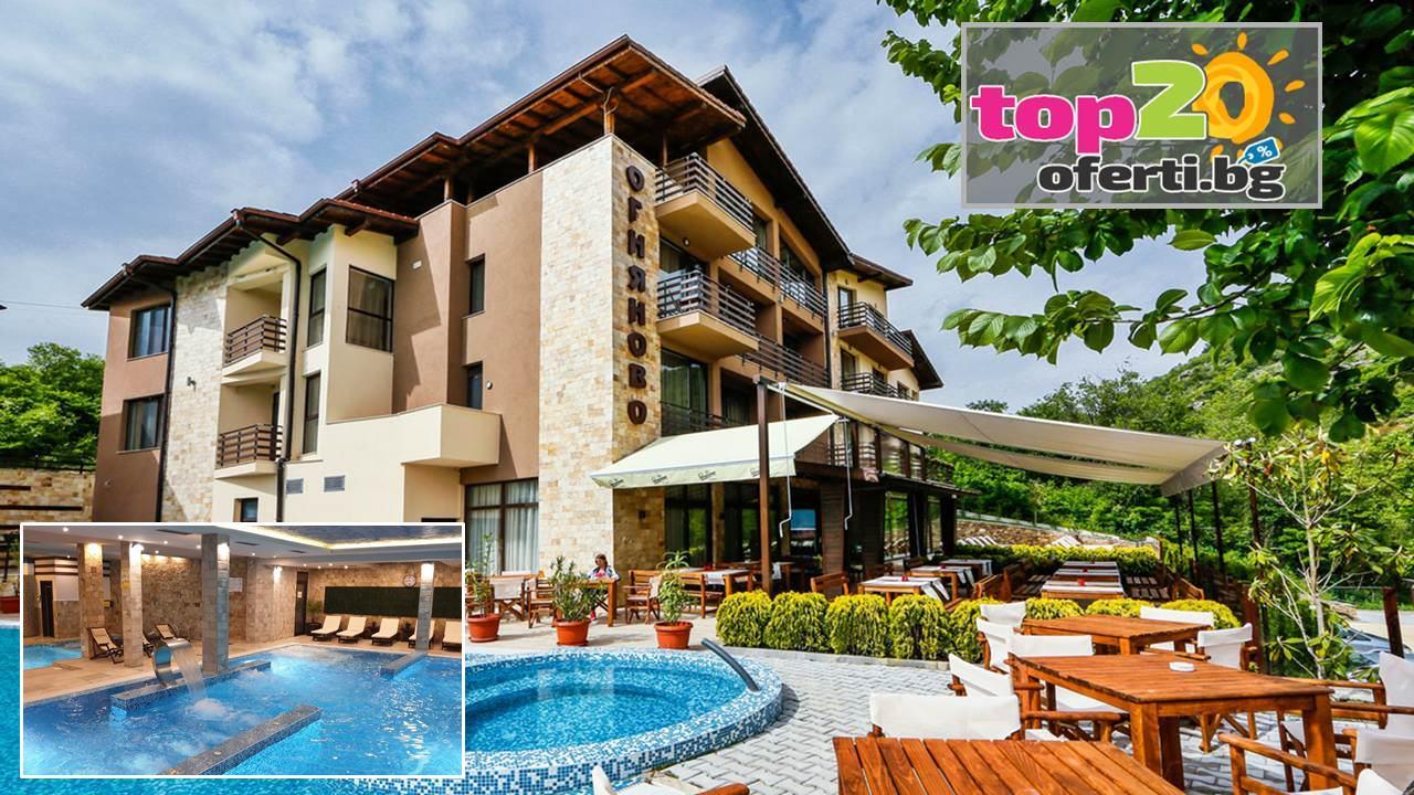 hotel-ognyanovo-spa-top20oferti-cover-wm-2019-1