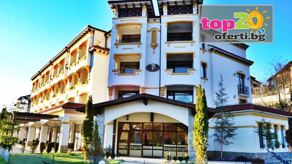 hotel-paradise-ognianovo-top20oferti-cover-wm-1
