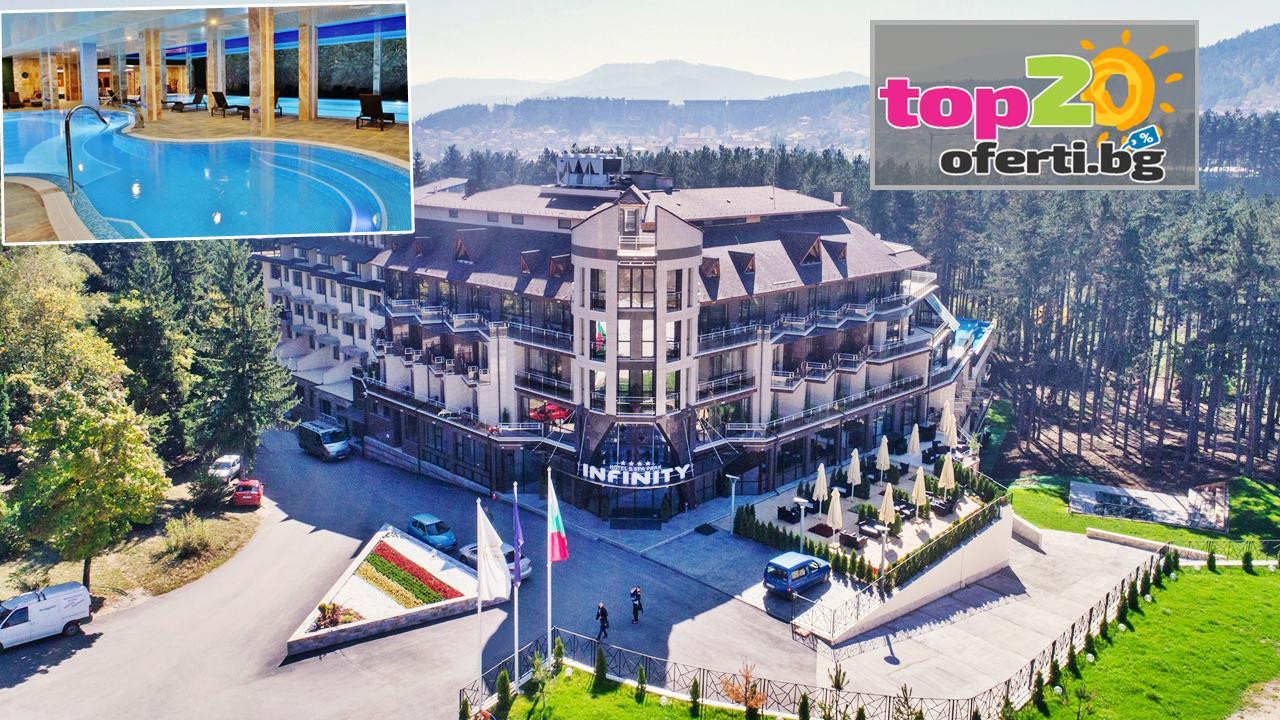 hotel-park-and-spa-infinity-velingrad-top20oferti-cover-wm-2020