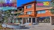 hotel-royal-spa-velingrad-top20oferti-cover-wm-2019-1