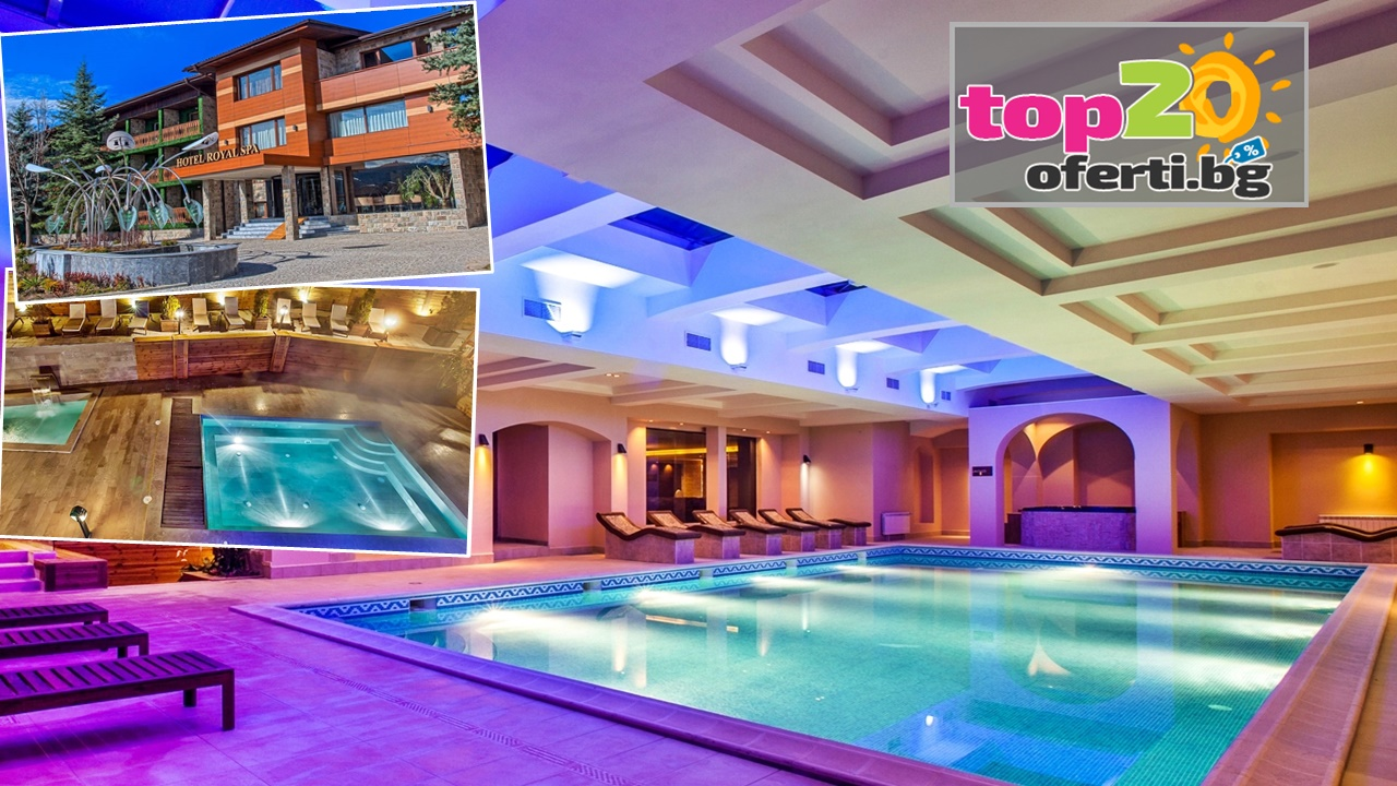 hotel-royal-spa-velingrad-top20oferti-cover-wm-2019