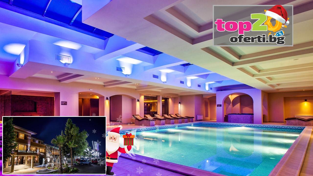 hotel-royal-spa-velingrad-top20oferti-cover-wm-xmas-2019