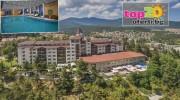 hotel-spa-club-bor-velingrad-top20oferti-cover-wm-2019