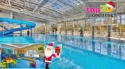 spa-hotel-augusta-hisaria-top20oferti-cover-wm-xmas