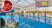 spa-hotel-augusta-hisarya-top20oferti-cover-wm-lm
