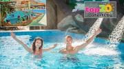 spa-hotel-elbrus-velingrad-top20oferti-2019-cover-wm