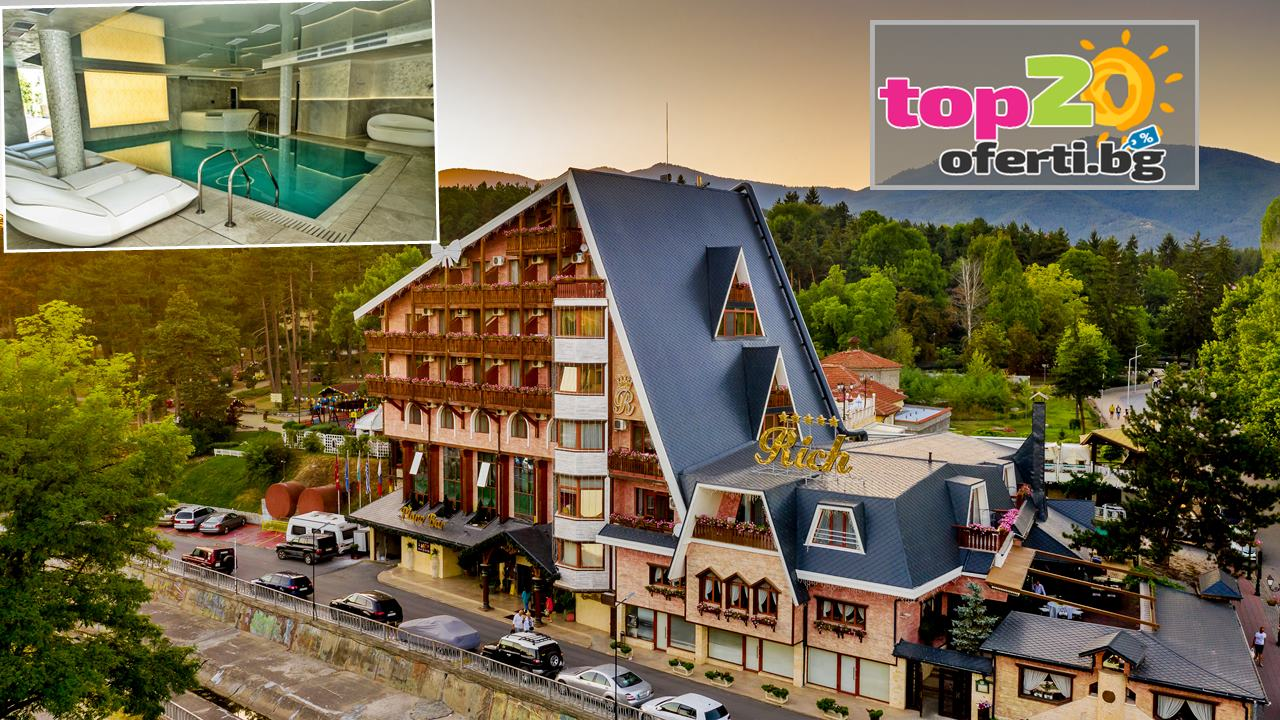 spa-hotel-rich-velingrad-top20oferti-2019-cover-wm